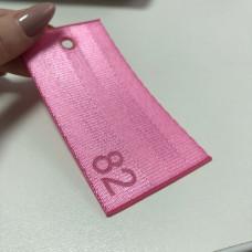 Лента ремня безопасности 82 розовая