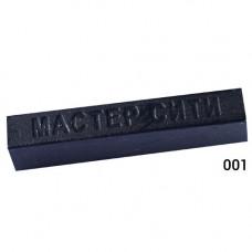 Воск мебельный мягкий черный 001 (U2200) мастер сити