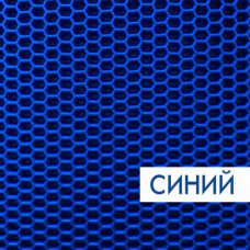 Ковролин эва, материал eva для автомобильных ковриков  соты синий