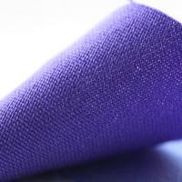 Габардин интерьерная ткань для штор и портьер, 150 см, фиолетовый зяблик